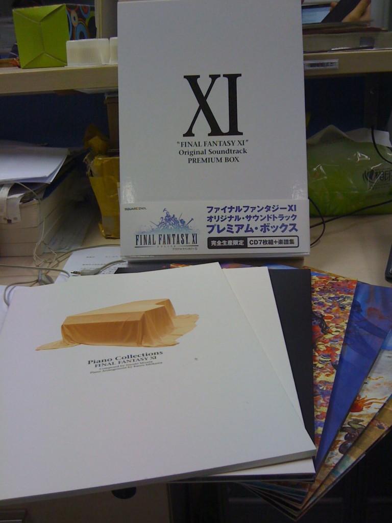 盒子与内容物